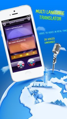 Voice Translator Review - Teach yourself a new language