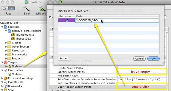 """Screenshot showing how to configure the Xcode """"User Header Search Paths"""" for a library that is being included via cross-project reference."""
