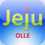 JejuOlleGuide for iPad Review