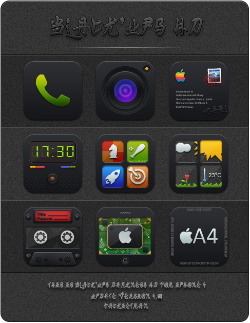 Top Free Cydia Themes for iPhone: Black 'UPS' Darkness HD