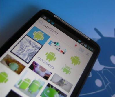 Pinterest App android